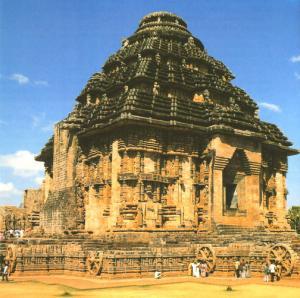 Kona Sun Temple
